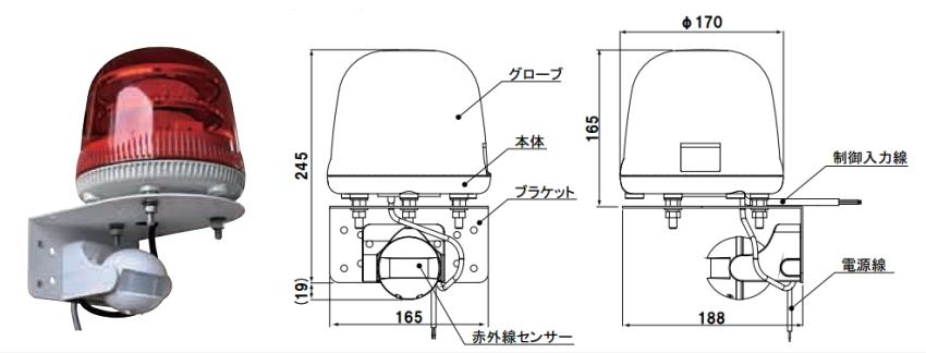 ニコモアVL17M型人感センサー側面図
