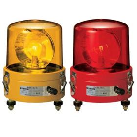 大型回転灯SKLB-A型