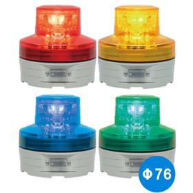 パトライト電池式小型LED回転灯