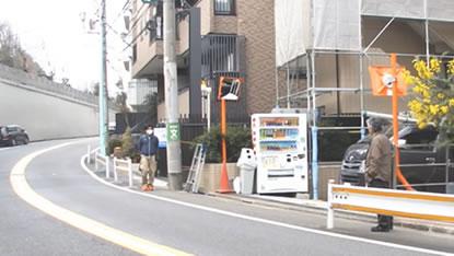 駐車場出入り口が坂道、カーブで危険!!
