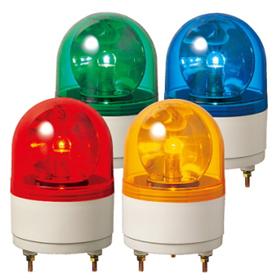 小型回転灯RHB-A型ブザー付き
