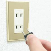 回転灯のスイッチについて