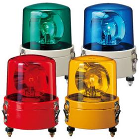 大型回転灯SKL-A型