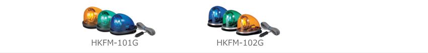 patlite-hkfm-g型