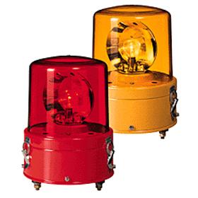 耐振型大型回転灯RV-A型