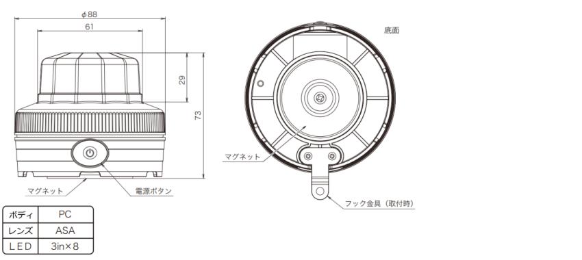 VL09B-004U寸法