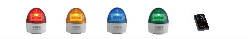電池式回転灯 無線リモコン